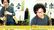 会玩酷似汪峰的大叔萨克斯演奏《爱拼才会赢》 - 腾讯视频
