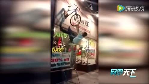 实拍国外醉酒男子爬上墙骑自行车 最后连人带车从墙上摔下