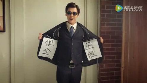 麻雀情报局02: 李易峰张若昀片场葛优躺