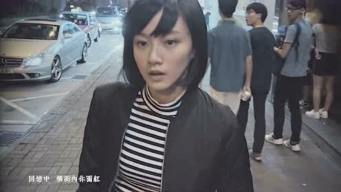 Dear Jane - 經過一些秋與冬 (高清MV)
