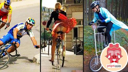 就你的智力 还要啥自行车