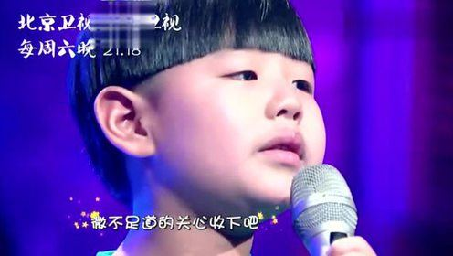 7岁小孩唱《父亲》感动3亿人!