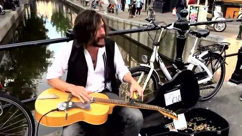 街边流浪歌手弹奏吉他 这技术练得炉火纯青 真厉害!