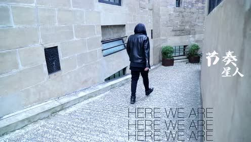 《Here We Are》重新谱写 关于梦想的说唱