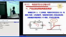 2017年注册电气工程师辅导培训QQ:727722845 - 腾讯视频