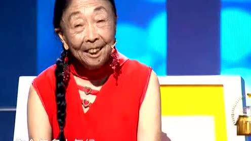"""77岁女人一上场,涂磊直夸""""好任性"""",嫁给42岁男人震撼全场"""