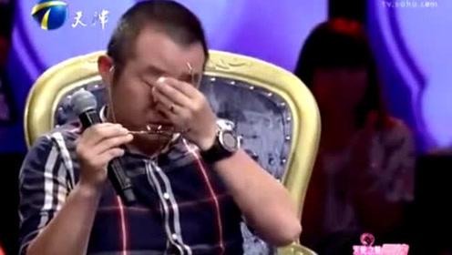 女友嫌弃男友年薪六十万闹分手,涂磊劝和情绪失控,哭到说不出话