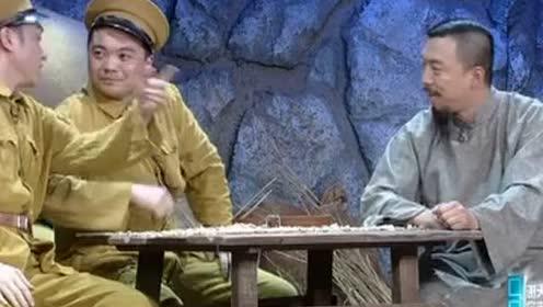 黄渤即兴表演小品《接头》,50亿影帝不是浪得虚名滴