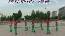 靖江韵律广场舞 囧爱(附侄女背面演示)