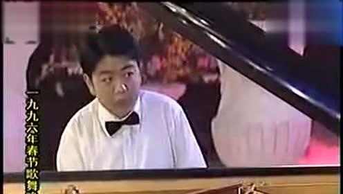 郎朗十四岁时演奏柴可夫斯基《夜曲》