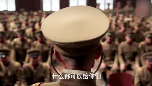 听到张作霖的这段讲话,军官之中只有郭松龄不想鼓掌!