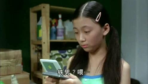 梁家辉、陈小春的这部电影看了羞羞哒