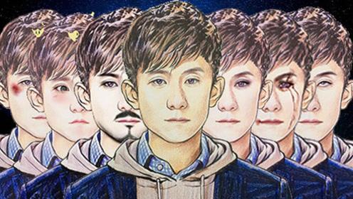 三分钟手绘版《柒个我》看张一山如何解锁7种人格