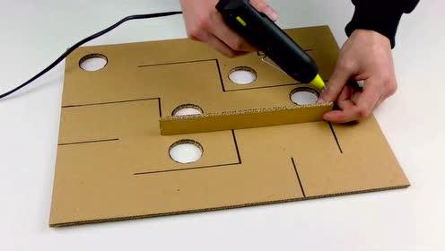 牛人的手工制作,用硬纸板制作一个游戏迷宫