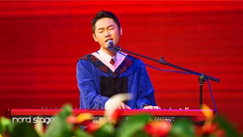 梁博一曲《男孩》展出超强唱功  毕业典礼秒变演唱会现场