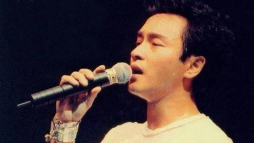 张国荣演唱会上唱《当年情》