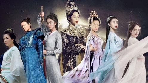 2017被佛系攻占?赵丽颖携众多女星实力展现女王范,强势来袭