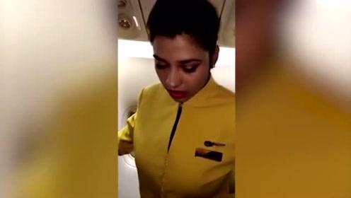 """印度空姐人美手""""黑"""" 走私近50万美元被逮捕"""