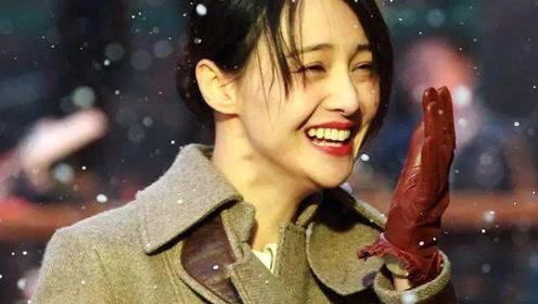 明星的雪中照郑爽最美 邓超永远都那么另类