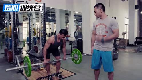 增肌训练营宣传片