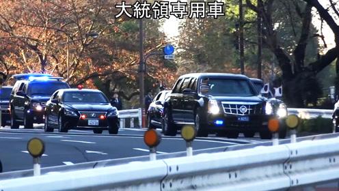 偶遇美国总统特朗普访日车队,两辆改装的凯迪拉克野兽是真的霸气