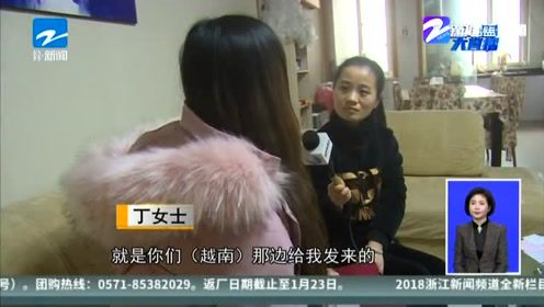 越南旅游买回近2万乳胶垫 发货地居然是东莞