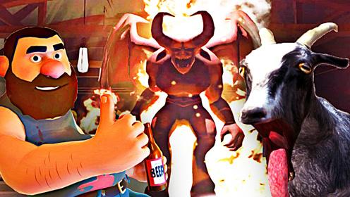 屌德斯解说 自杀伙计 大结局下篇 模拟山羊变身恶魔撒旦
