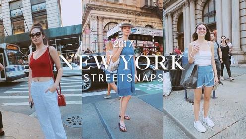 换季穿搭没灵感?实拍纽约街头潮人都在穿什么!