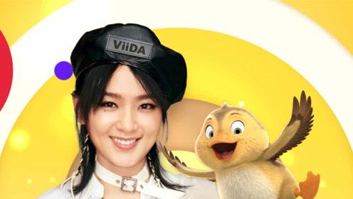 《妈妈咪鸭》主题曲MV 周笔畅献唱彰显国际范