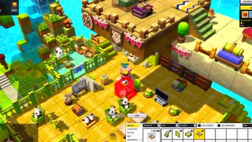 《冒险岛》的经典游戏品牌,并全新融入沙盒玩法,是一款拥有萌爆可爱的