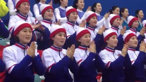 朝韩联队亮相平昌冬奥 朝鲜拉拉队有节奏助威