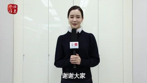 韩国演员李多海助力奥运送祝福:期待北京冬奥