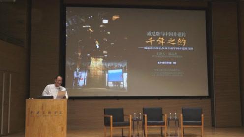 """邱志杰:威尼斯与中国非遗的""""千年之约"""" 1"""