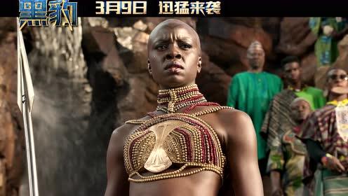 漫威电影《黑豹》幕后花絮——国王背后的女人们