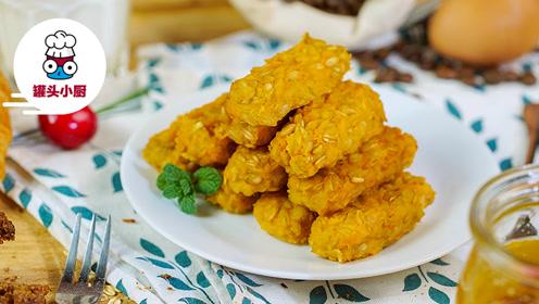 低卡红薯燕麦饼,低脂又健康,助你年后重新瘦回两位数!