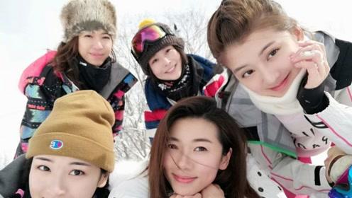 她们竟然是朋友 Baby何穗吴千语程晓玥滑雪同游