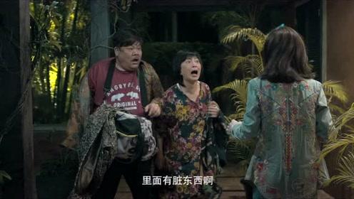 《常在你左右》小预告 蔡卓妍开度假屋屡遇自杀怪事
