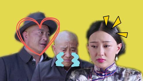 《小五当官》刘会弟被抓,田大红偷偷写休书休妻