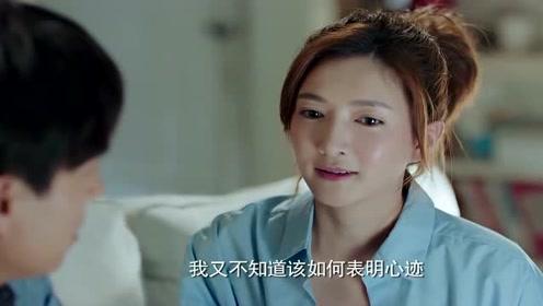 江疏影告白靳东,好暧昧的样子啊,很暖心!