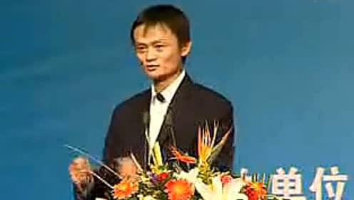 马云说:中国人是全世界最幸福的人