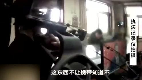 男子用弓箭猎杀野猪 藏尸后备箱偷运进京被查