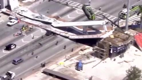 美国佛州人行天桥坍塌致多人死伤 多辆汽车被压