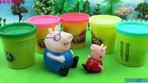 小猪佩奇玩培乐多彩泥手工制作鲜花玩具