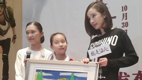 杨幂承诺给盲童捐赠却没兑现 工作室这样回应