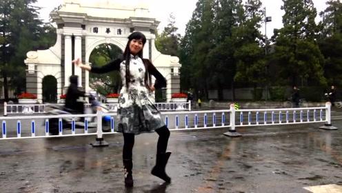 清华大学中国风舞蹈美女创意编舞,满满的古风气息