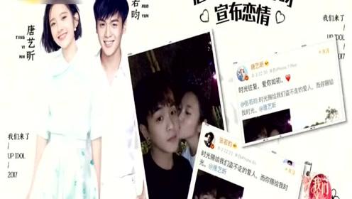 唐艺昕亲口曝跟张若昀的婚礼模样,方式是领证