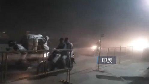 印度沙尘暴之前无气象预警 因雷达坏了一个多月