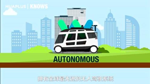 高科技无人驾驶汽车,正向着现实驶来