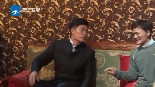 陈赫:马云老师,我觉得50亿投资就可以了,别太多,冯导