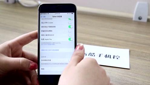 苹果手机这几个开关最好关掉,不然手机内存越来越小,看完就关掉